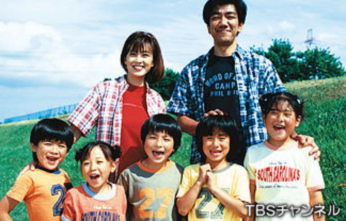 大好き 五 つ 子 ちゃん 【初代】大好き!五つ子ちゃんの今現在(画像)はトンデモなかった!