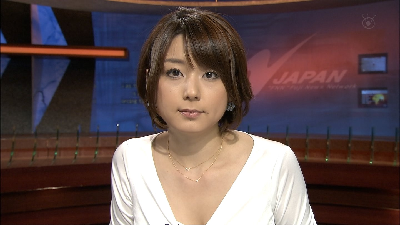 秋元優里 秋元優里 (離婚) - ブログ人なんてですが
