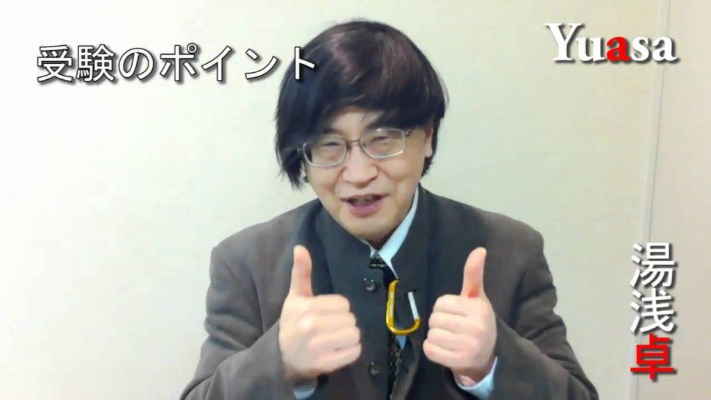 弁護士 湯浅 千葉県成田市の弁護士 千葉成田法律事務所